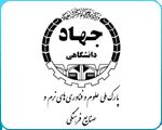 پارک ملی علوم و فناوری های نرم و صنایع فرهنگی